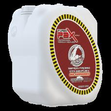 Safron Fırçasız Oto Şampuanı 20 Kg